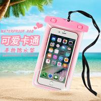 卡通拍照手机防水袋温泉游泳手机iphone7plus触屏包6s潜水套