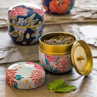 Evergreen爱屋格林多功能储物罐创意厨房防潮铁艺便携收纳盒家用密封茶叶罐