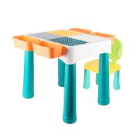积木桌子学习桌多功能拼装大颗粒玩具儿童塑料男女孩早教益智礼物