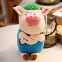 猪毛绒玩具小猪布娃娃机公仔婚庆礼品娃娃抓机