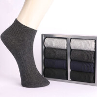 男士袜子纯棉四季短袜船袜短筒袜吸汗防臭棉袜运动男袜