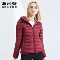 波司登(BOSIDENG)2018新款羽绒服女短款轻薄加肥加大宽松大码外套