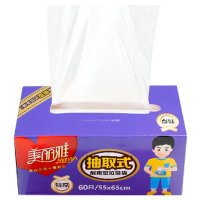 [当当自营]美丽雅 抽取式 耐用型 垃圾袋 大号 55x65cm 60只 纸盒装 HC051676