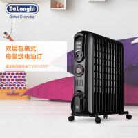 Delonghi/德龙V551220T电油汀家用恒温电取暖器暖气片节能静音油