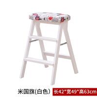 实木折叠凳子家用登高凳时尚创意折叠椅子便携两用厨房板凳楼梯凳