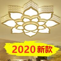 LED吸顶灯花朵创意客厅灯大气房间简约温馨卧室灯个性调光灯具饰