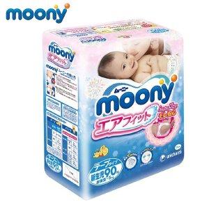 Moony 日本原装进口婴儿拉拉纸尿裤尿不湿NB90片新生儿 尤妮佳 2-5公斤