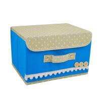 大号扣扣多功能折叠收纳箱/整理箱--蓝色