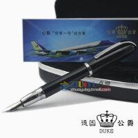 德国公爵DUKE 空军一号 书写 钢笔 依金笔、宝珠笔 礼品笔 旋转型0.5mm