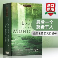 华研原版 最后一个莫希干人 英文原版小说 Last of the Mohican 世界名著进口英语小说书籍 全英文版书