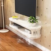现代简约电视机顶盒置物架背景墙壁挂墙上电视柜客厅卧室实木隔板