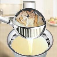 德国304不锈钢汤勺火锅勺大漏勺长柄厨房用具厨房小工具汤勺