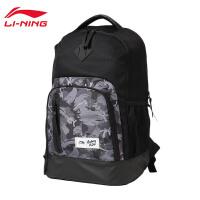 李宁双肩包男包2018新款运动时尚系列背包书包学生电脑包运动包ABSN075