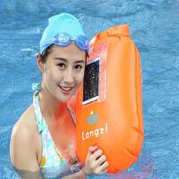 浪姿 L-902 跟屁虫 可储物可水中通话游泳装备浮漂跟屁虫游泳包可装衣物 桔色 均码