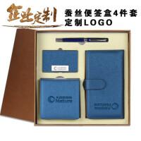 创意实用商务办公小礼品套装公司会议活动送客户促销礼物定制LOGO