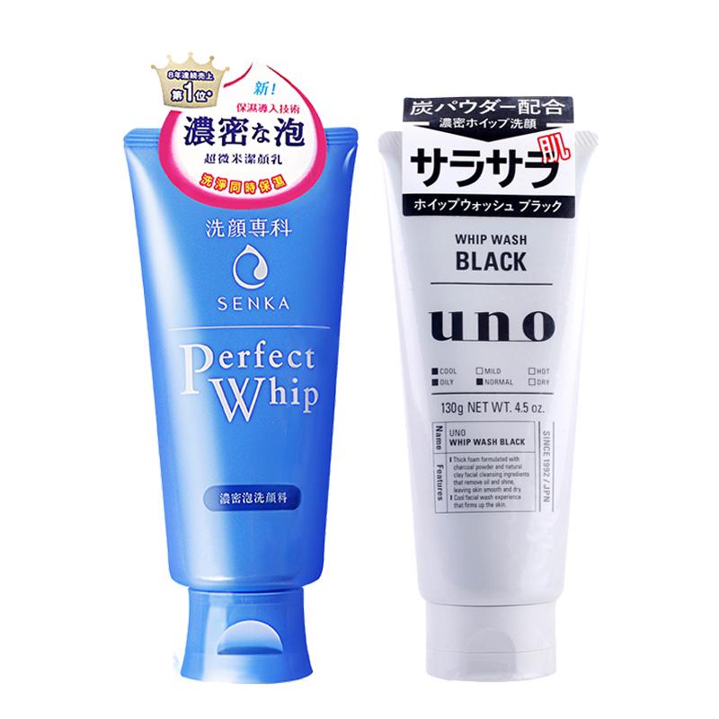 资生堂(Shiseido)洗颜专科柔澈泡沫洁面乳120g+吾诺男士洗面奶黑炭洁面乳130g 满100减5,满200减10