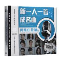 正版汽车载CD光盘碟片2017流行音乐新歌精选CD无损音质黑胶唱片