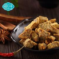 悦公主牛肉粒(香辣味) 110g/袋牛肉粒牛肉干香辣味特产零食风味小吃零食小吃