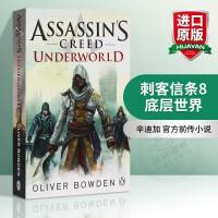 华研原版 刺客信条8底层世界 英文原版小说 Assassin s Creed Underworld 全英文版 进口正版