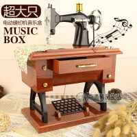大号电动复古怀旧风仿真缝纫机音乐盒 创意礼品 母节礼物 25*14.5*31cm