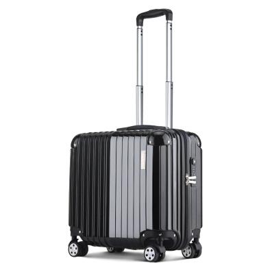 【支持礼品卡】USO828新款登机箱18寸拉杆箱万向轮 旅行行李箱子男女登机箱好评三年质保【每日前30名送箱套+贴纸】