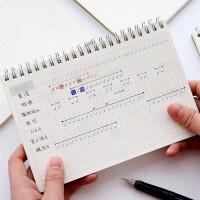 每日计划表日程本学习本计划本女时间管理todo打卡本子