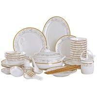 碗碟套装碗盘家用景德镇陶瓷创意碗吃饭碗结婚*餐具套装 碗盘