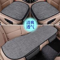 汽车坐垫三件套四季单片车垫子小车后排防滑透气单个车座椅垫座垫