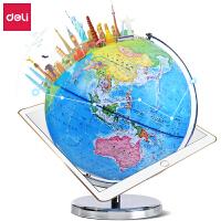 【新品】得力2222AR3D地球仪双语地理教学版高清互动大号学生用32cm 包邮
