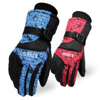 山地自行车骑车装备手套 男女加绒加厚防风防水摩托车骑行手套保暖全指手套
