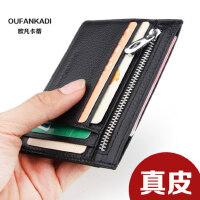 新款超薄真皮小卡包男士牛皮零钱包多卡位卡片包女式银行卡套卡夹