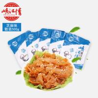 【湖北特产】宜昌特产 峡江情 魔芋脆散装250克零食 魔芋素食魔芋干开袋即食