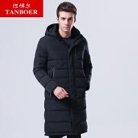 坦博尔羽绒服男士冬季新款休闲长款可脱卸帽加厚外套TA17793