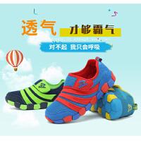 【618大促-每满100减50】开心米奇儿童鞋夏季中童网面透气舒适男孩鞋子3-6-8岁休闲鞋防滑