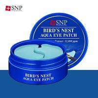 韩国SNP燕窝眼膜60片 补水保湿 去眼袋黑眼圈 胶原蛋白