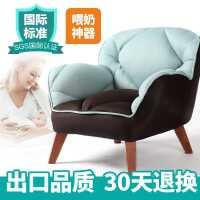 【满减优惠】喂奶椅 单人孕妇靠背哺乳沙发椅子 日式小户型布艺沙发和室儿童椅
