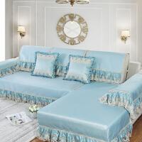 沙发垫欧式布艺防滑夏季坐垫现代简约冰丝凉席全包沙发套巾罩全盖