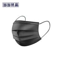 当当优品 一次性活性炭口罩 10只装 黑色