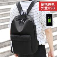 休闲简约男士双肩背包USB充电背包女款纯色公文书包背包