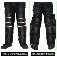 冬季摩托车电动车保暖护膝全包拉链防风冷库防寒加厚男女骑车护腿
