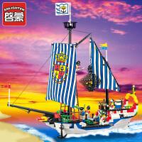 一号玩具 启蒙乐高式玩具小颗粒拼装积木拼插模型6-10岁儿童益智玩具海盗系列305