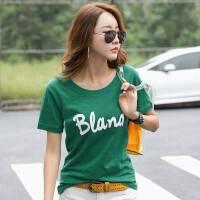 夏季新品棉宽松大码韩版女装上衣t恤衫女士宽松t恤衫