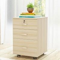 家用办公移动文件柜带锁抽屉矮柜落地式员工活动柜子三抽柜储物柜