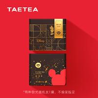 大益普洱茶叶 米奇90周年纪念茶 铁罐装熟茶100g