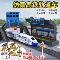 和谐号电动儿童火车玩具仿真动车高铁小火车轨道车玩具车模型男孩