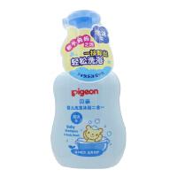 贝亲Pigeon婴儿洗发沐浴二合一(泡沫型)