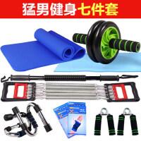 男士家用健身套装肌肉锻炼器材臂力棒双用拉力器俯卧架健腹轮