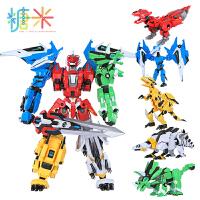 正版奥特曼钢铁飞龙2变形玩具金刚5机器人恐龙变身器手表男孩儿童