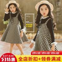 女童套装春装2018新款中大儿童韩版长袖T恤女孩背带裙洋气两件套