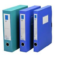 树德文具S818A 文件盒 塑料 文件盒档案盒 办公用品